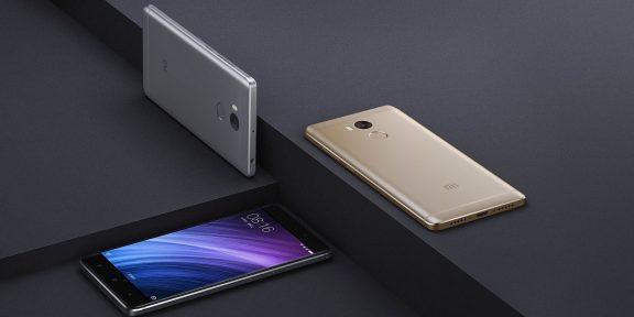 Обзор Xiaomi Redmi 4 Prime — лучшего компактного смартфона года