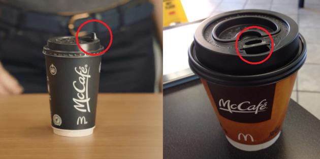 кофе из макдональдс