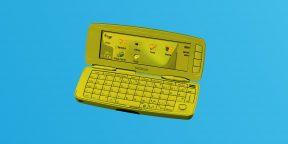 Технические характеристики смартфона больше не имеют значения: софт решает всё