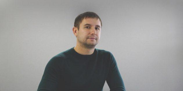 Максим Сундалов, основатель онлайн-школы английского языка