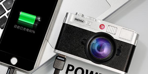 Внешний аккумулятор в виде фотоаппарата