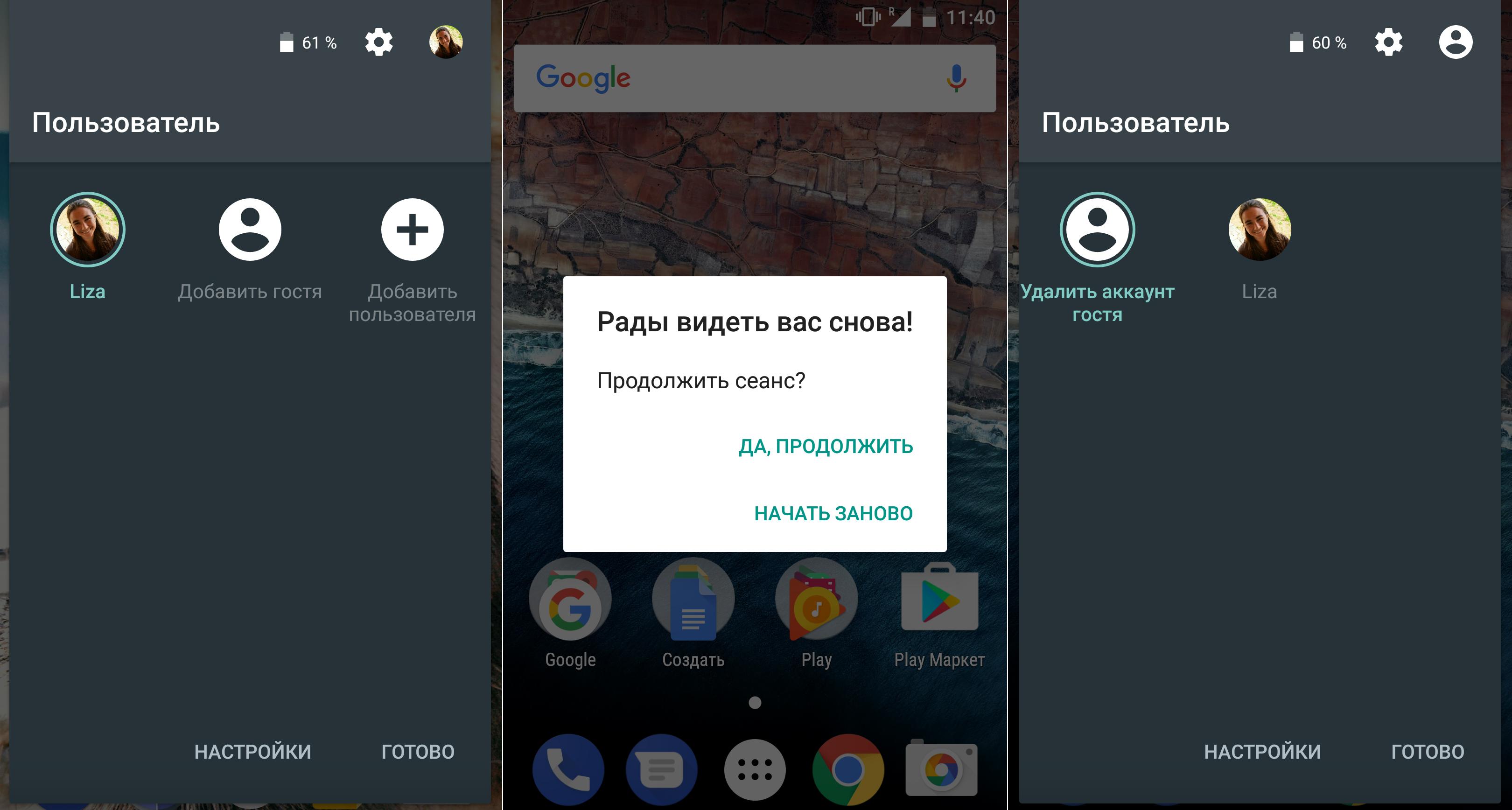 Магазин Аккаунтов 1 в Рунете Продажа Аккаунтов и