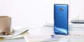 HTC представила неожиданный смартфон UUltra