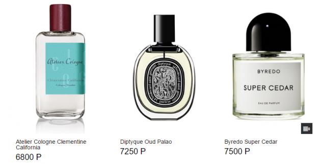 I love parfum
