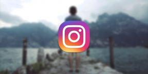 7 потрясающих Instagram-каналов для любителей путешествий