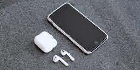 Компания Apple обновила iOS: 5 новых функций, которые появились в версии 10.3