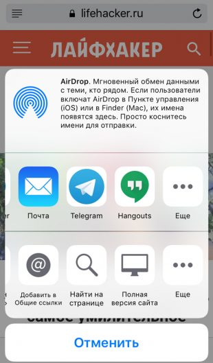 Send to Kindle: AirDrop