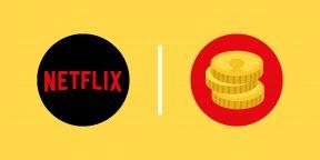 На Netflix появятся русские субтитры. Стать переводчиком может любой желающий