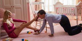 11 причин, по которым вам могут отказать в сексе