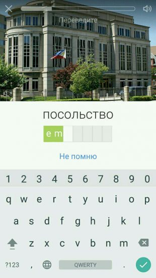 Aword: Android-версия