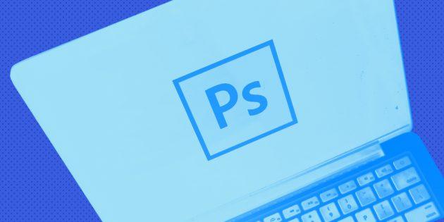 Как открыть PSD-файл без Photoshop: 11 программ и сервисов