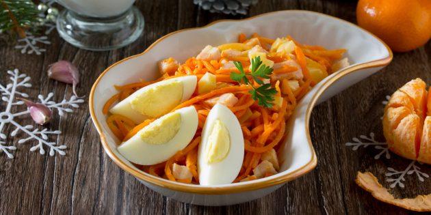 Как приготовить салат с корейской морковью и курицей
