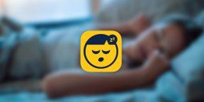 Sleepnotes — умный будильник для тех, кто видит сны