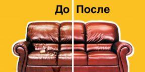Как очистить кожаную мебель