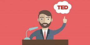 10 выступлений на TED, которые вдохновили миллионы людей