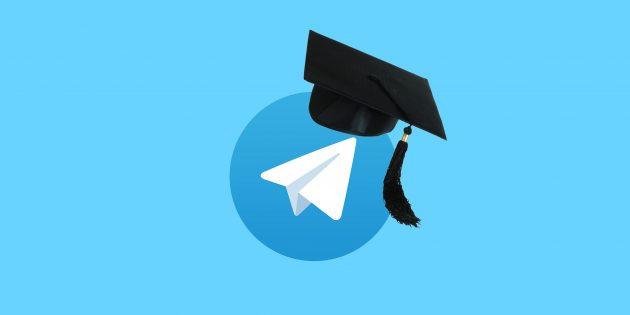 85 образовательных Telegram-каналов для расширения кругозора