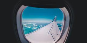 Зачем на самом деле нужно поднимать шторки иллюминаторов в самолёте