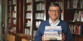 13 книг, которыми вдохновлялись CEO известных корпораций: Марк Цукерберг, Билл Гейтс, Илон Маск и другие