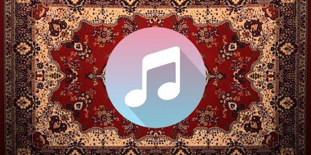 150 песен вашей ностальгии по 80-м и 90-м