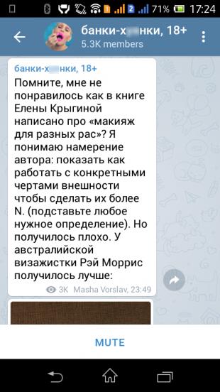 Банки-х**нки