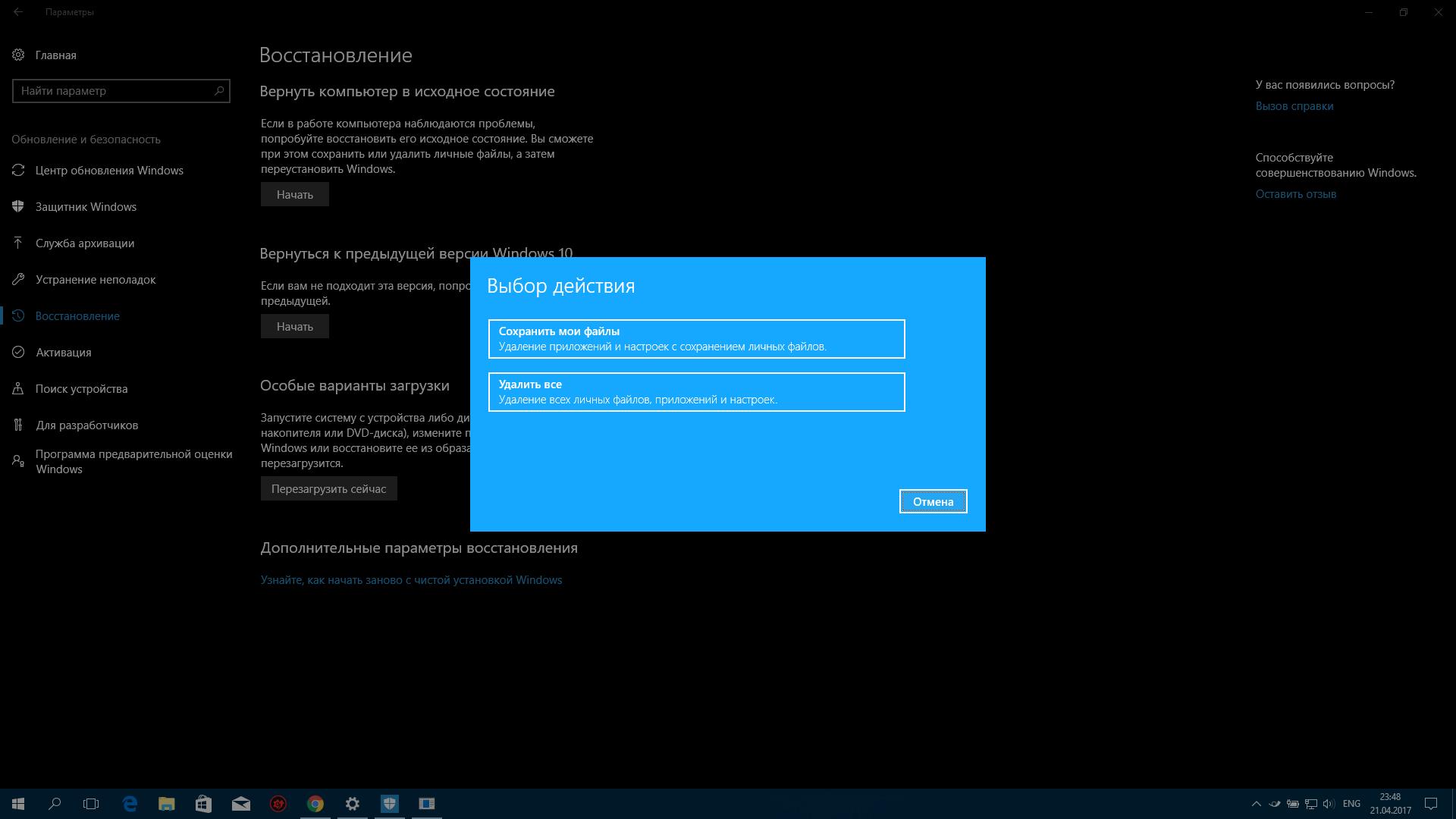 Переустановка Windows по цене перепиха