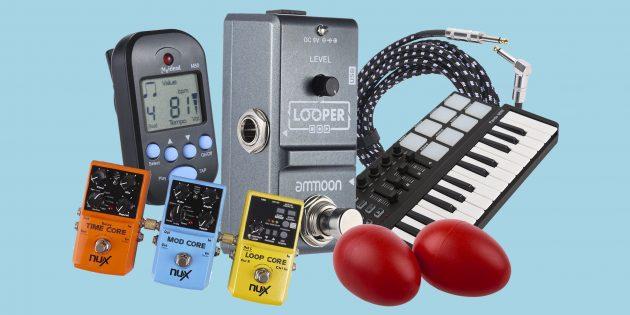 20 товаров для музыкантов с AliExpress