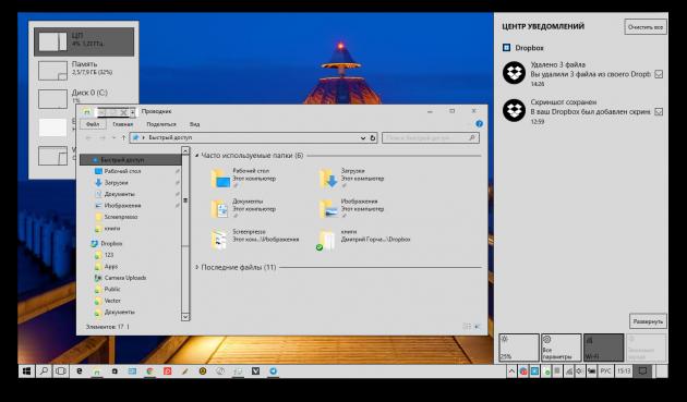 оформление Windows 10: серая тема