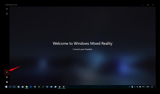 Mixed Reality: Mixed Reality Portal