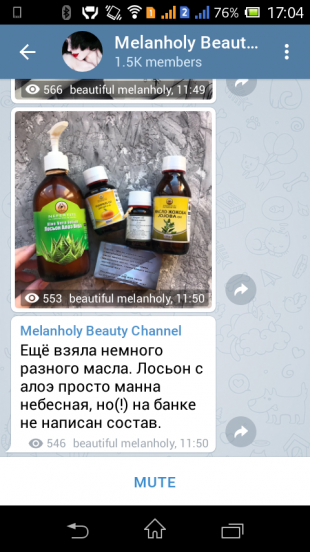 Melanholy Beauty Channel
