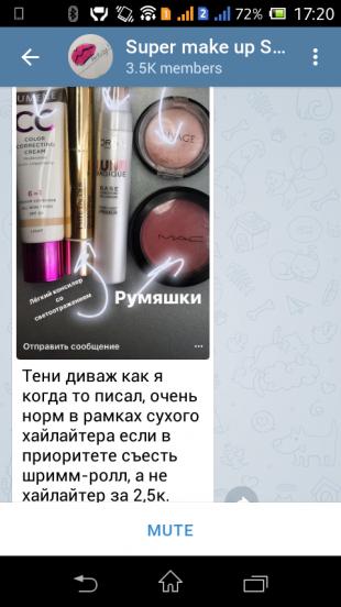 Super make up S**a