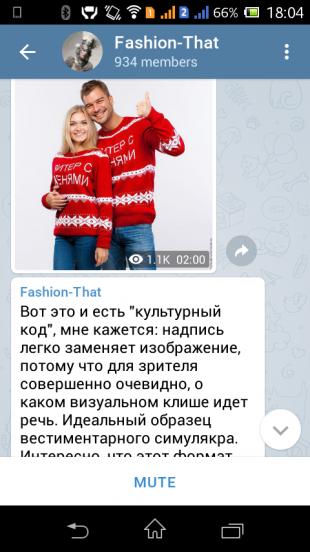 мир моды: Fashion that 2