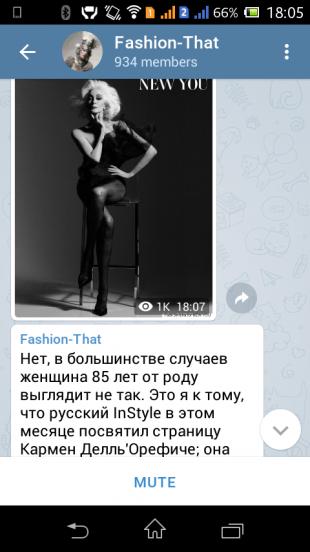 мир моды: Fashion that