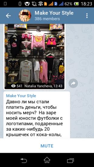 мир моды: Make your style