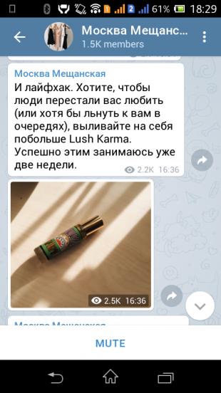 мир моды: Москва мещанская