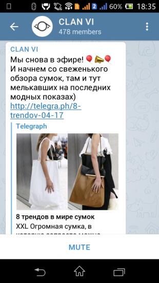 мир моды: CLAN VI 2