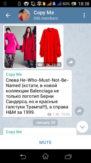 мир моды: Copy Me