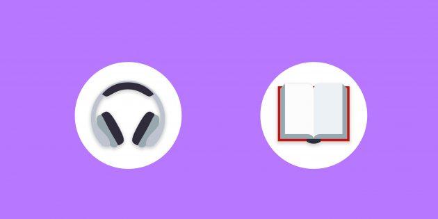 3 лучших плеера для аудиокниг на Android
