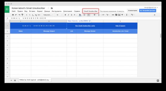 Gmail Unsubscriber 2