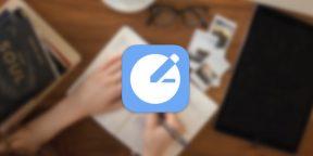 Writelight — сервис и мобильные приложения для фрирайтинга