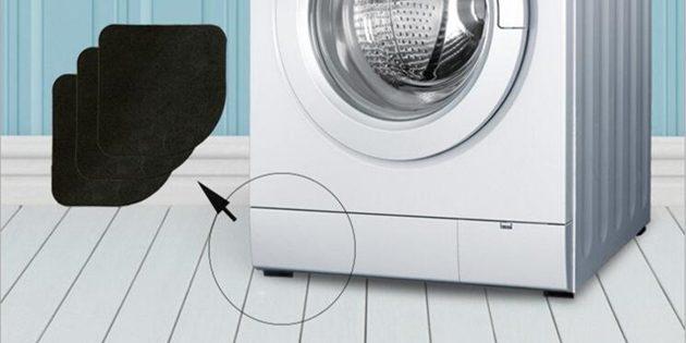 Ножки под стиральную машину