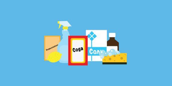 Как почистить духовку: 6 эффективных средств