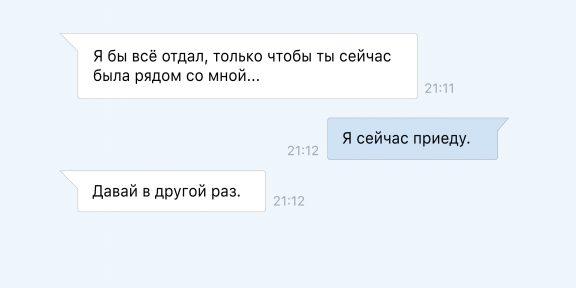 40 неудобных ситуаций, с которыми каждый сталкивается «ВКонтакте»