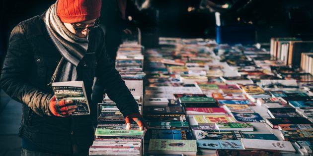 4 причины, по которым нужно читать нелюбимые книги