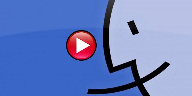 Приложение YMusic позволяет запускать видеоролики с YouTube