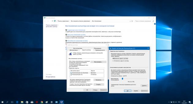 Настройки Windows 10: Служба восстановления системы