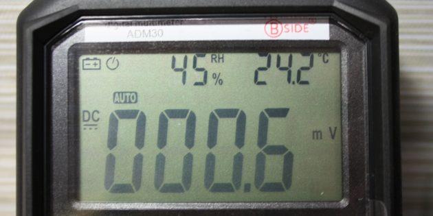 Мультиметр ADM 30: дисплей