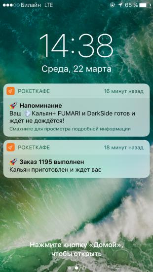 Антон Бондарев: рокеткафе