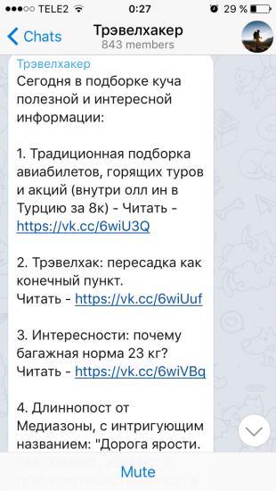 vandrouki_ru