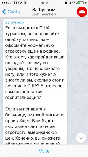 za_bugrom