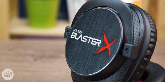 Creative Sound BlasterX H7 Tournament Edition: корпус чаш
